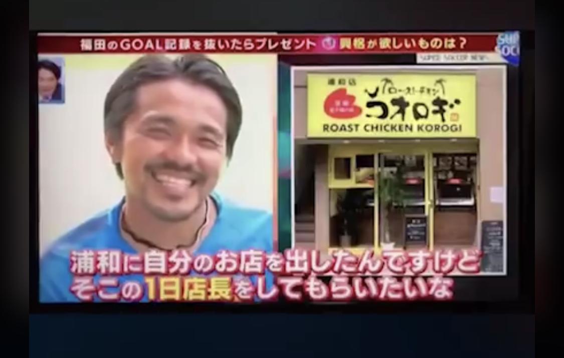福田正博さん一日店長のお知らせ