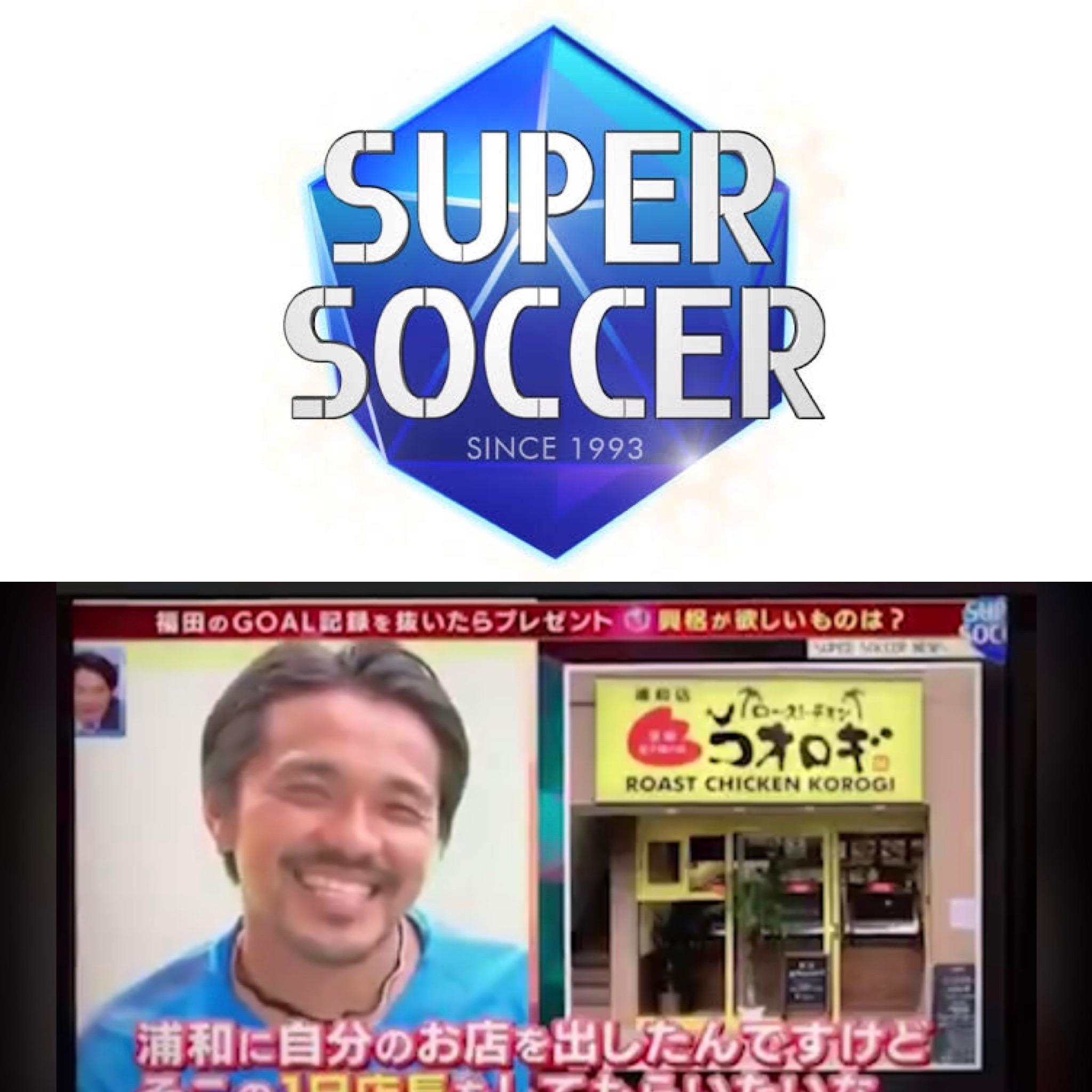 福田正博さん1日店長からの購入整理券配布
